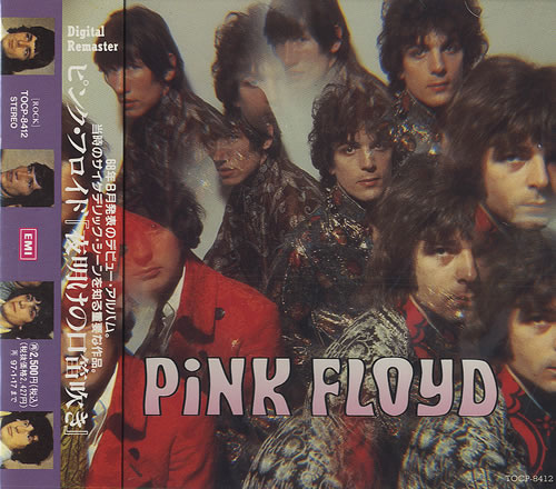 Pink Floyd The Piper At The Gates Of Dawn CD album (CDLP) Japanese PINCDTH247192