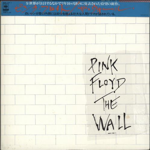 Pink Floyd The Wall + Obi & Title Sticker 2-LP vinyl record set (Double Album) Japanese PIN2LTH210610