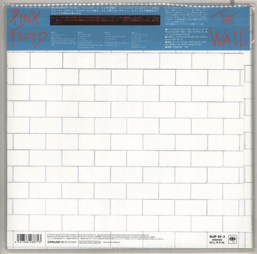 Pink Floyd The Wall - 180gram - Sealed 2-LP vinyl record set (Double Album) Japanese PIN2LTH735213