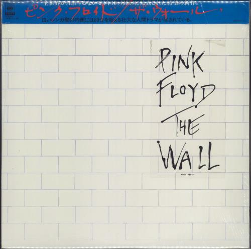 Pink Floyd The Wall - Sealed 2-LP vinyl record set (Double Album) Japanese PIN2LTH566287