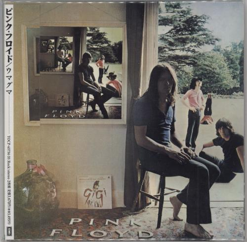 Pink Floyd Ummagumma 2 CD album set (Double CD) Japanese PIN2CUM192775