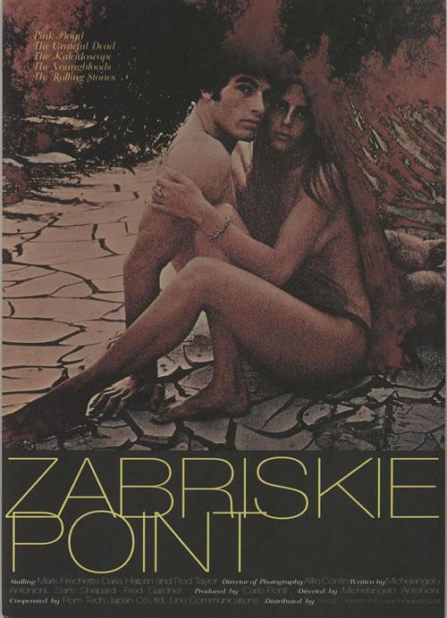 Pink Floyd Zabriskie Point - Pair Of Poster Handbills & Small Flyers handbill Japanese PINHBZA638050