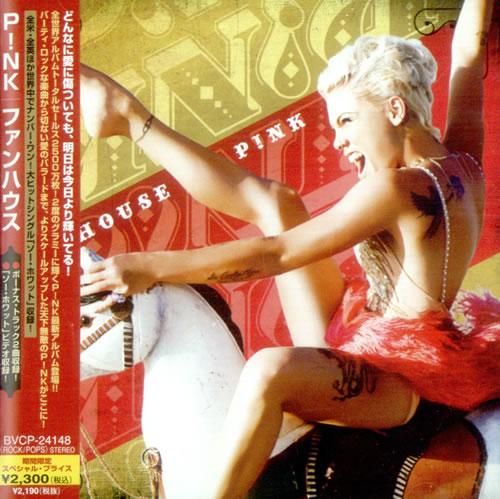 Pink Funhouse CD album (CDLP) Japanese P-KCDFU520276