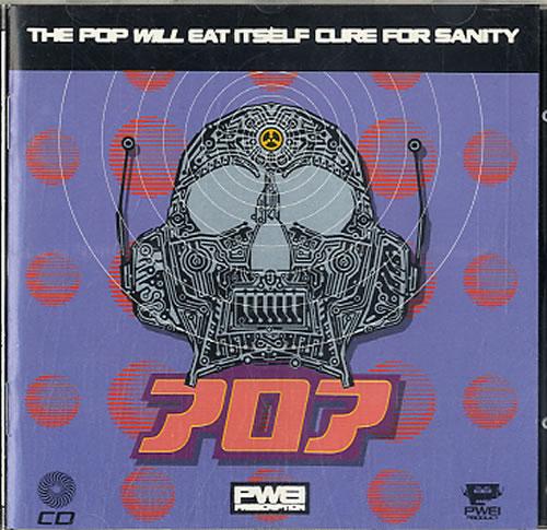 Pop Will Eat Itself Cure For Sanity CD album (CDLP) UK PWECDCU632889
