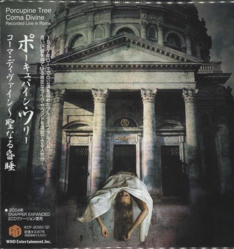 Porcupine Tree Coma Divine 2 CD album set (Double CD) Japanese PCU2CCO422275