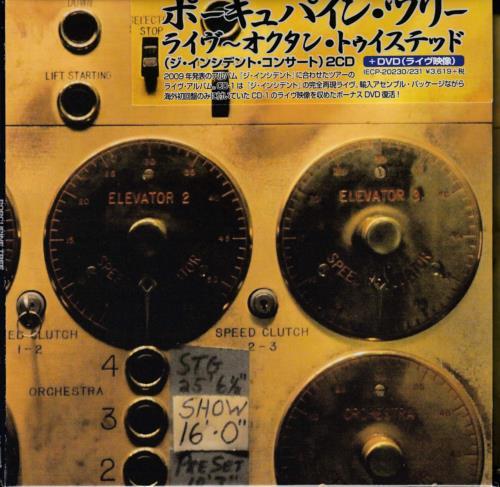 Porcupine Tree Octane Twisted 3-disc CD/DVD Set Japanese PCU3DOC715024