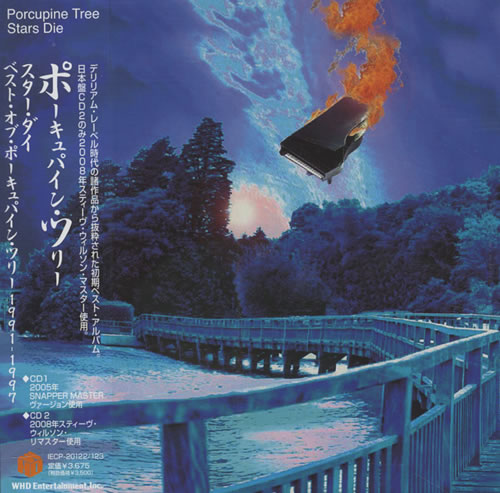 Porcupine Tree Stars Die: The Delerium Years 1991-1997 + Obi 2 CD album set (Double CD) Japanese PCU2CST422276
