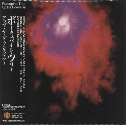 Porcupine Tree Up The Downstair 2 CD album set (Double CD) Japanese PCU2CUP422270