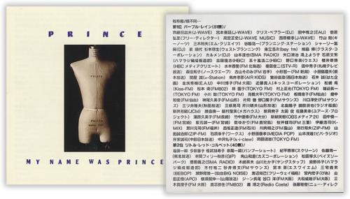 Prince My Name Was Prince CD album (CDLP) Japanese PRICDMY204021