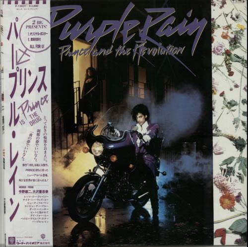 Prince Purple Rain + Poster vinyl LP album (LP record) Japanese PRILPPU03408