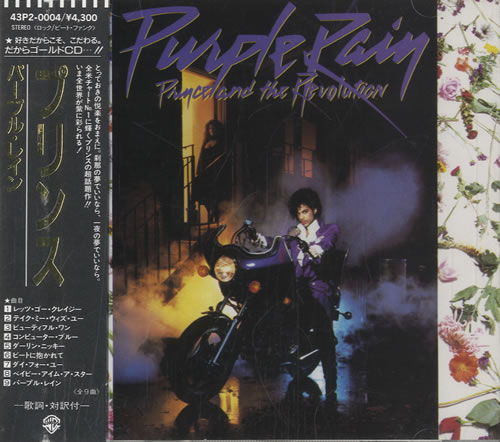 Prince Purple Rain - Gold CD CD album (CDLP) Japanese PRICDPU530707