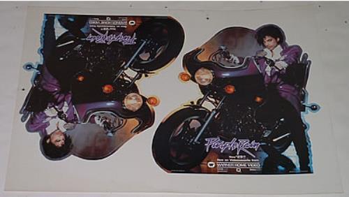 Prince Purple Rain display US PRIDIPU253675