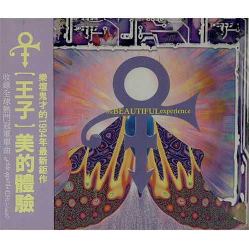 Prince The Beautiful Experience Taiwanese CD album (CDLP) (408480)