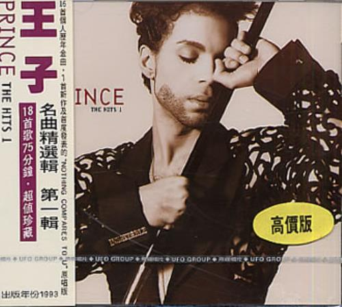 Prince The Hits 1 CD album (CDLP) Taiwanese PRICDTH342000