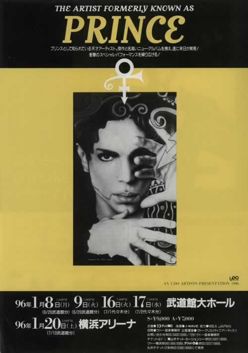 Prince The Ultimate Live Experience - Pair Of Flyers handbill Japanese PRIHBTH637879