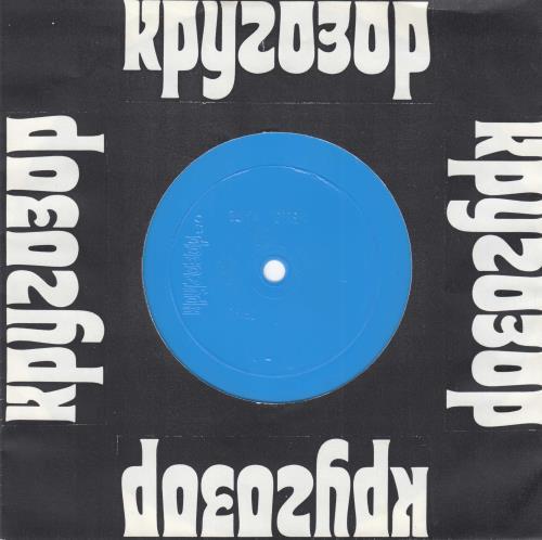 """Prince When Doves Cry / Batman 7"""" vinyl single (7 inch record) Russian PRI07WH517646"""