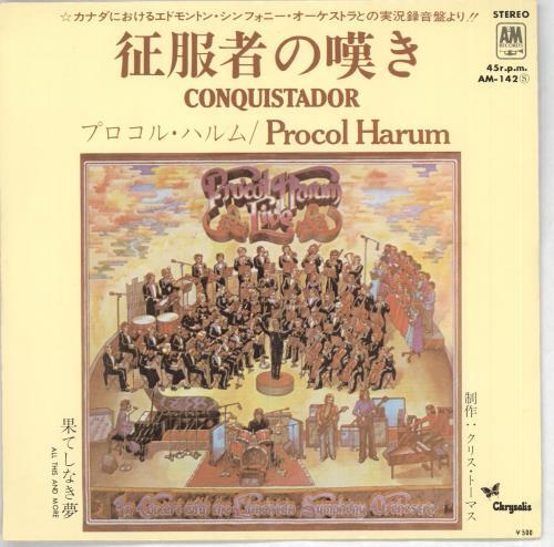 "Procol Harum Conquistador 7"" vinyl single (7 inch record) Japanese PRH07CO714619"