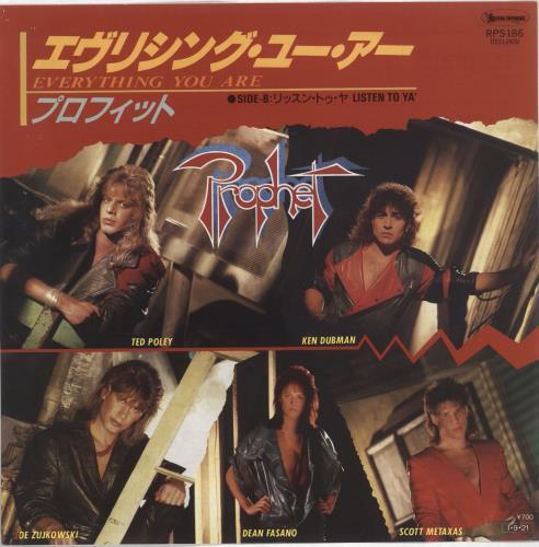 "Prophet Everything You Are + Insert 7"" vinyl single (7 inch record) Japanese PPQ07EV714908"