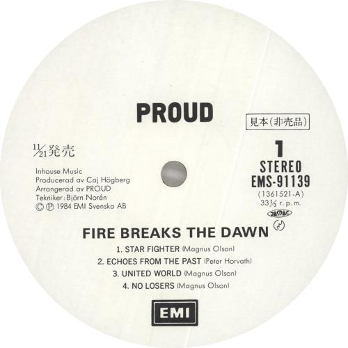 Proud Fire Breaks The Dawn vinyl LP album (LP record) Japanese PZSLPFI718676