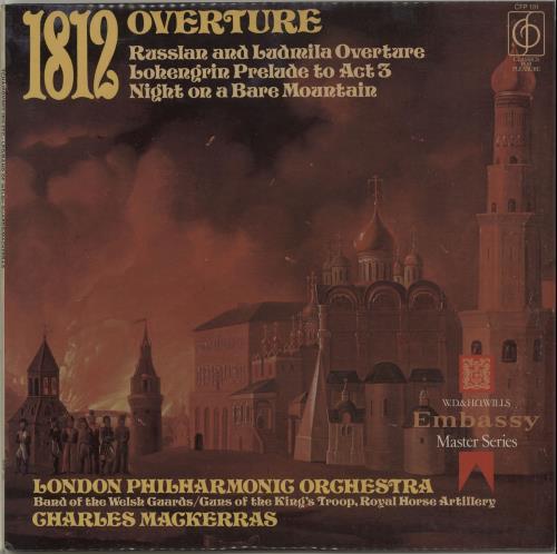Pyotr Ilyich Tchaikovsky 1812 Overture UK vinyl LP album (LP record)
