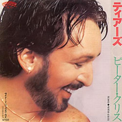 "Peter Criss Tears 7"" vinyl single (7 inch record) Japanese PCR07TE201993"