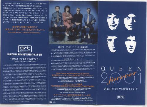Queen 2001 Forever - tri-fold Japanese handbill handbill Japanese QUEHBFO740032