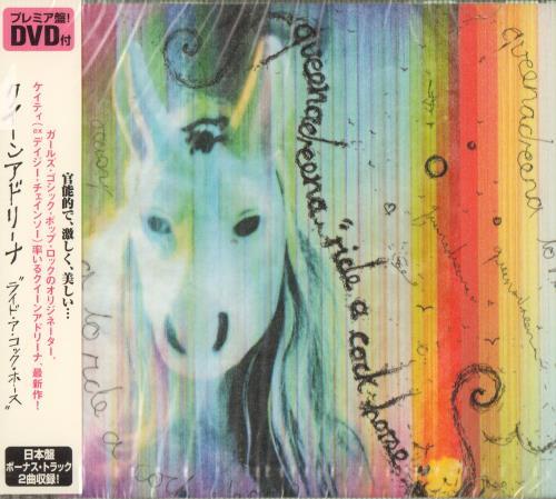 Queen Adreena Ride A Cock Horse CD album (CDLP) Japanese QADCDRI628428