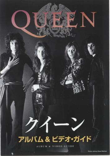 Queen Album & Video Guide: Japanese Handbill handbill Japanese QUEHBAL723556