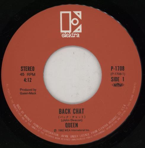 "Queen Backchat 7"" vinyl single (7 inch record) Japanese QUE07BA125345"