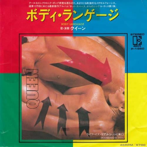 "Queen Body Language 7"" vinyl single (7 inch record) Japanese QUE07BO07589"