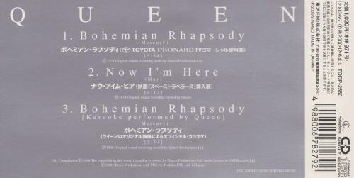 "Queen Bohemian Rhapsody 3"" CD single (CD3) Japanese QUEC3BO155406"