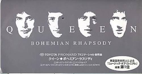 "Queen Bohemian Rhapsody 3"" CD single (CD3) Japanese QUEC3BO164277"