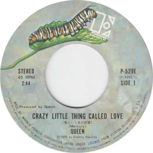 """Queen Crazy Little Thing Called Love 7"""" vinyl single (7 inch record) Japanese QUE07CR25180"""