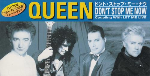 "Queen Don't Stop Me Now 3"" CD single (CD3) Japanese QUEC3DO74439"