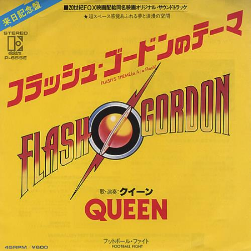 "Queen Flash Theme 7"" vinyl single (7 inch record) Japanese QUE07FL122835"