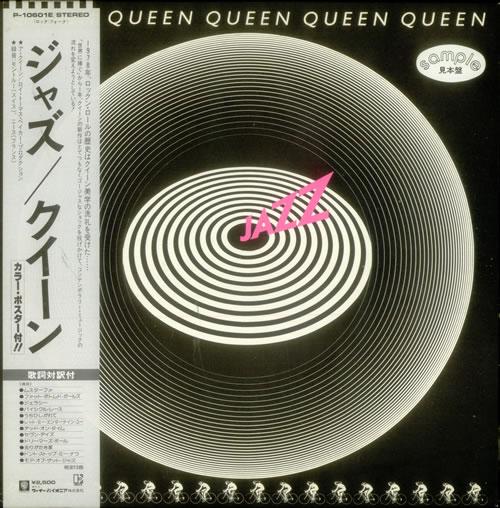 Queen Jazz + poster + PR Japanese Promo vinyl LP album (LP record