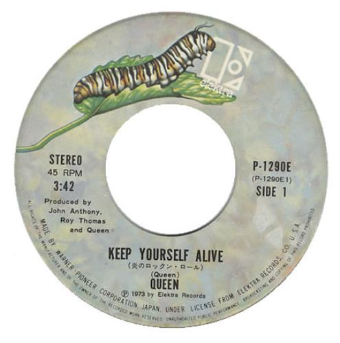 """Queen Keep Yourself Alive 7"""" vinyl single (7 inch record) Japanese QUE07KE157377"""