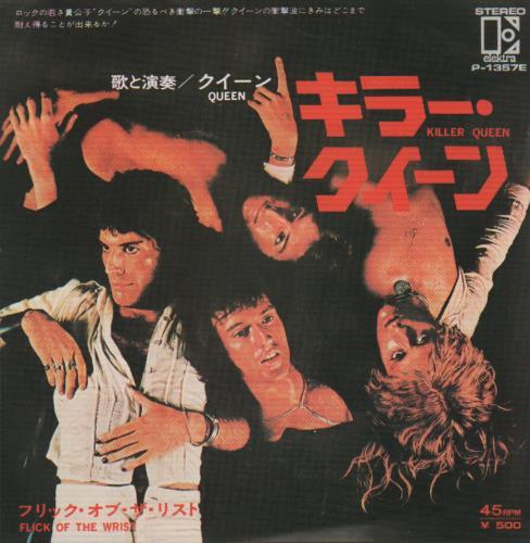 """Queen Killer Queen - Original - EX 7"""" vinyl single (7 inch record) Japanese QUE07KI648430"""