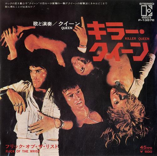 """Queen Killer Queen - Original 7"""" vinyl single (7 inch record) Japanese QUE07KI07587"""
