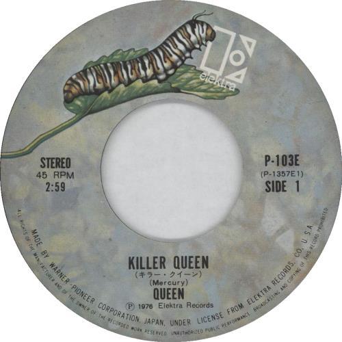 """Queen Killer Queen 7"""" vinyl single (7 inch record) Japanese QUE07KI752928"""