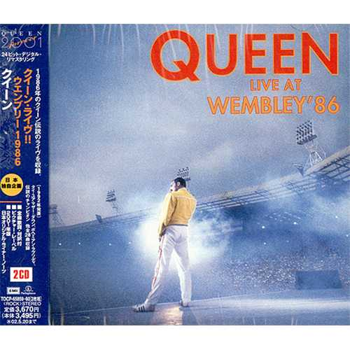 Queen Live At Wembley 86 Japanese 2 Cd Album Set Double