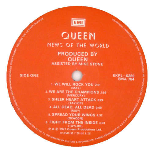 Queen News Of The World Korean Vinyl LP Album (LP Record