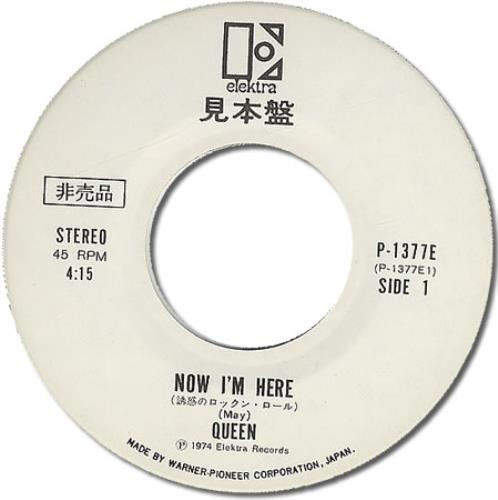"""Queen Now I'm Here 7"""" vinyl single (7 inch record) Japanese QUE07NO170791"""