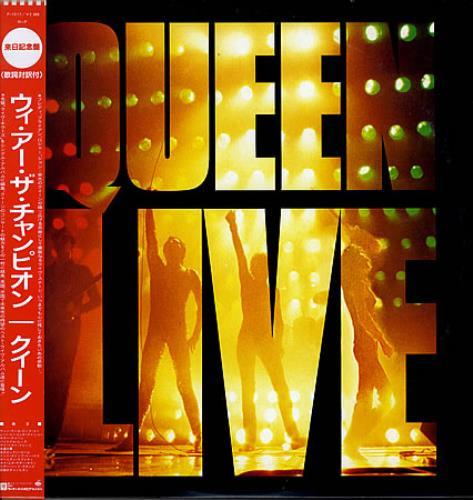Queen Queen Live + Obi + Shrink vinyl LP album (LP record) Japanese QUELPQU121450