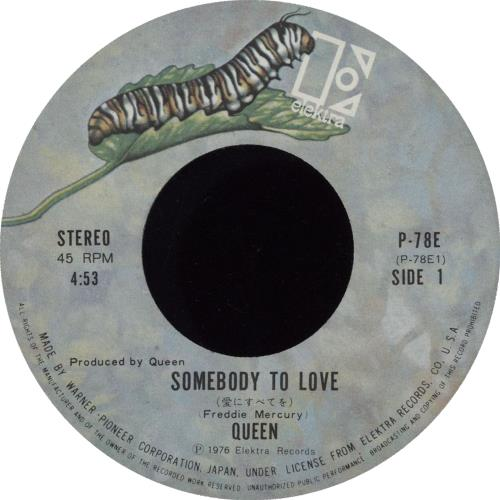 """Queen Somebody To Love 7"""" vinyl single (7 inch record) Japanese QUE07SO752926"""