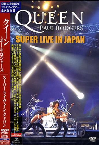 Queen Super Live In Japan DVD Japanese QUEDDSU361214