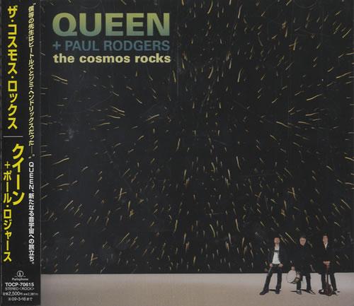 Queen The Cosmos Rocks CD album (CDLP) Japanese QUECDTH455343