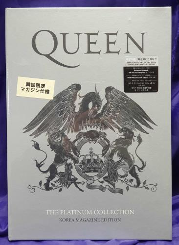 Queen The Platinum Collection - Korea Magazine Edition - Sealed CD Album Box Set Korean QUEDXTH738113
