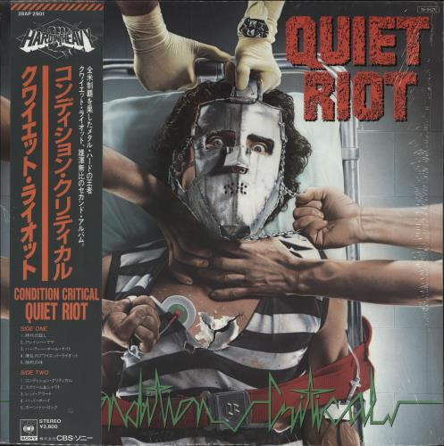 Quiet Riot Condition Critical + Poster vinyl LP album (LP record) Japanese QRTLPCO306406