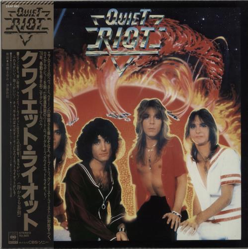 Quiet Riot Quiet Riot + Obi vinyl LP album (LP record) Japanese QRTLPQU197882